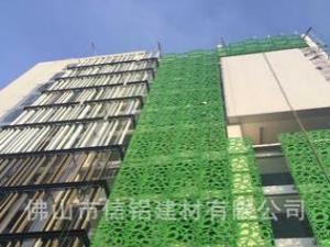 幕墙批发 装饰吊顶材料 建筑工程铝幕墙长期供应