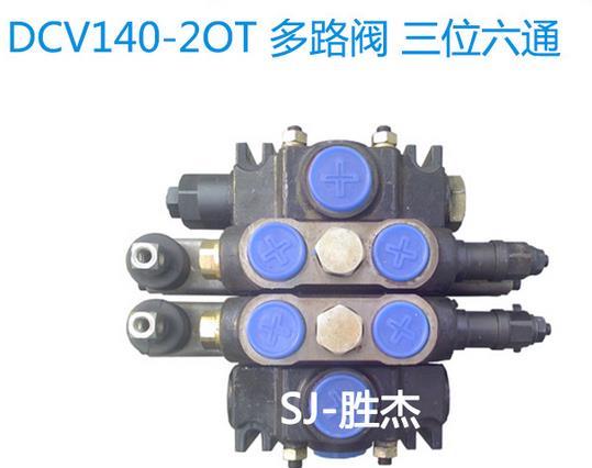 DCV片式阀气控液压阀 铁路工程机械液压油缸阀门