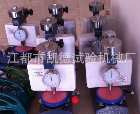 橡胶减震垫检测设备 铁路减震垫物理性能检测设备