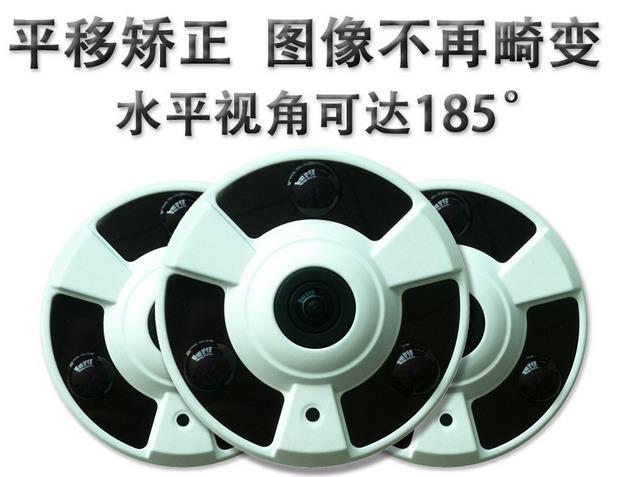 厂家供应130万200万网络高清带音频带红外无死角全景鱼眼摄像机