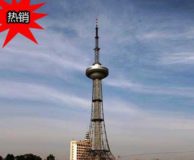 直销信号发射天线塔 桅杆塔 三柱角钢不锈钢通信塔