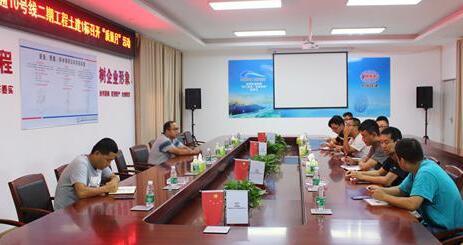 中铁建大桥局五公司成都轨道交通10号线二期土建1标